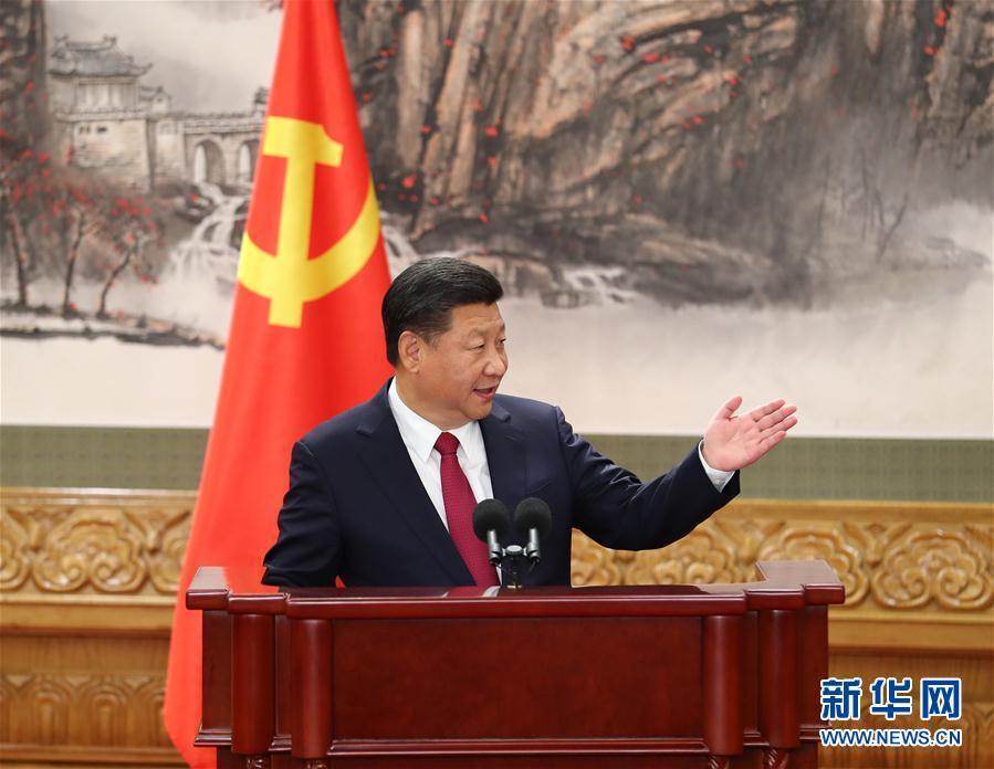(十九大·XHDW)(4)习近平等十九届中央政治局常委与中外记者见面