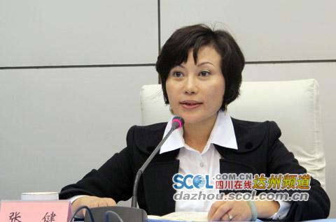 包惠任达州市委副书记 被提名为达州市长(简历