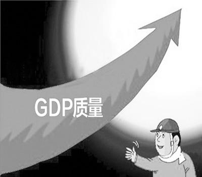 中央经济工作会议解读:实现有质量有效益的发展