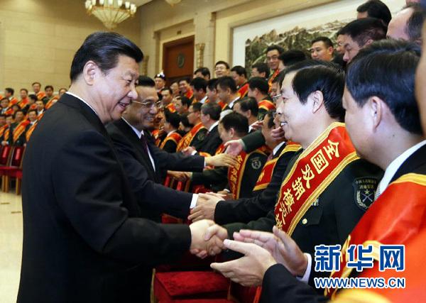 2014年军民迎新春茶话会在京举行 习近平李克强刘云山出席 张高丽致辞图片