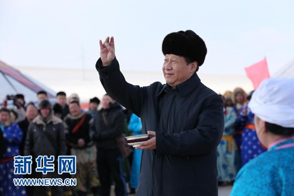习近平赴内蒙古调研