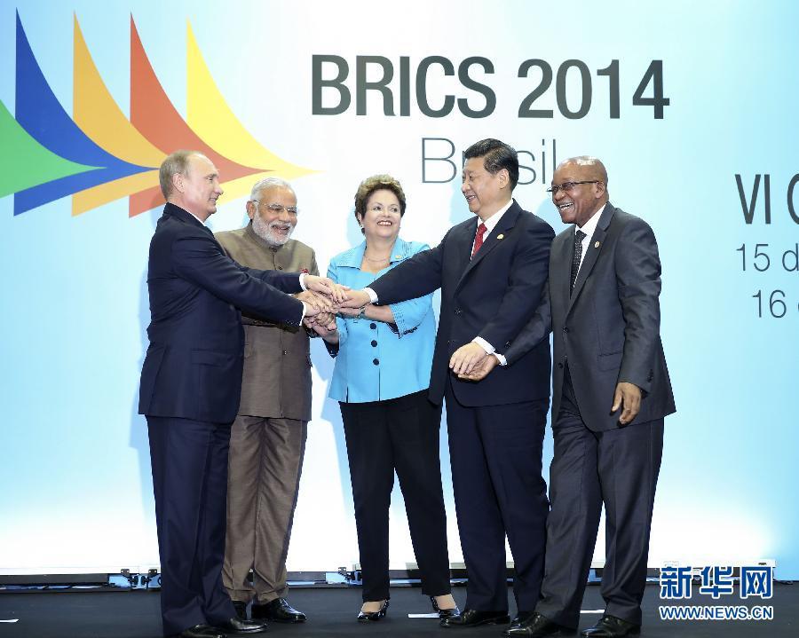 习近平出席金砖国家领导人第六次会晤图片