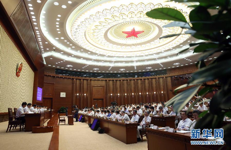 十二届全国人大常委会第十次会议在京闭幕