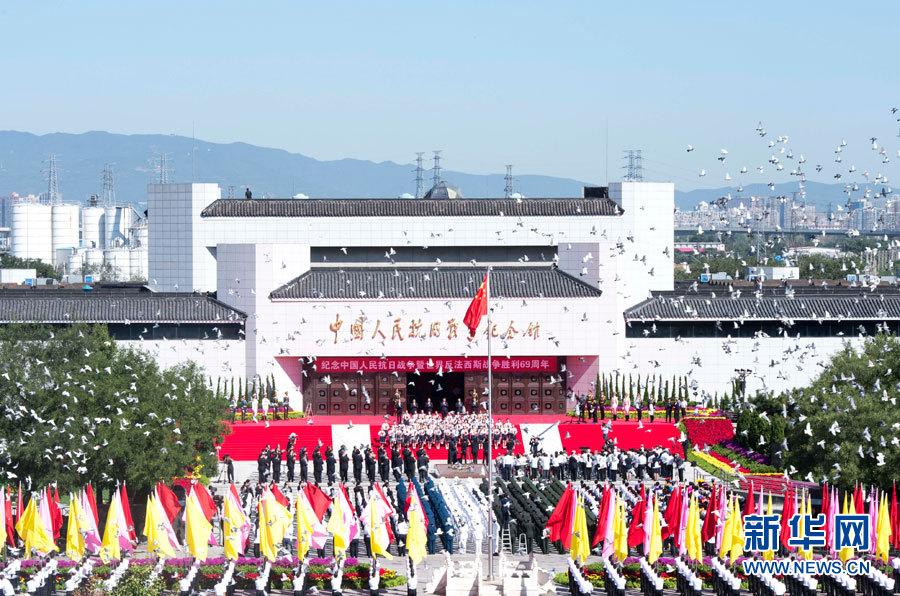 国家主席近平等向抗战烈士敬献花篮 - 小花新新 -