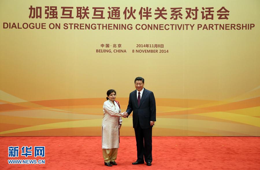 摄-习近平迎接加强互联互通伙伴关系对话会与会各国领导人及国际组图片