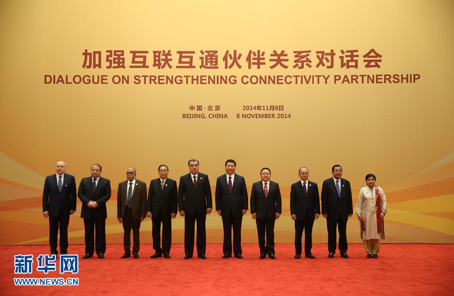 11月8日,中国国家主席习近平在北京钓鱼台国宾馆迎接加强互联互通图片