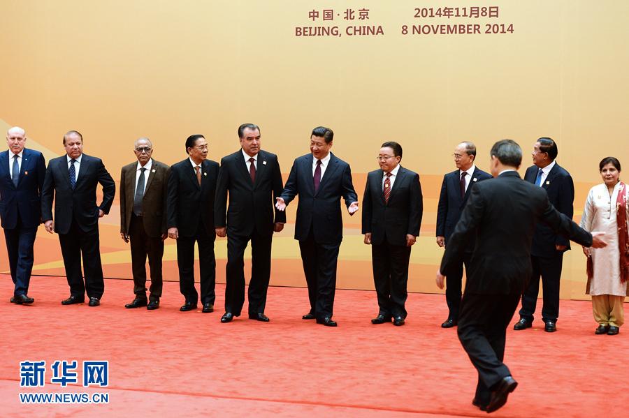 李涛 摄-习近平迎接加强互联互通伙伴关系对话会与会各国领导人及图片