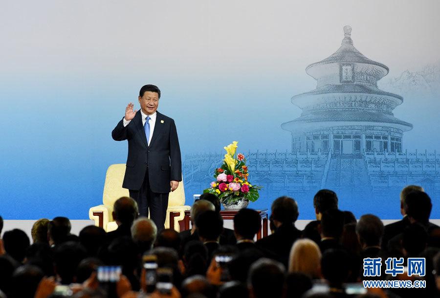 (APEC)工商领导人峰会开幕式并发表主旨演讲. 新华社记者马占图片