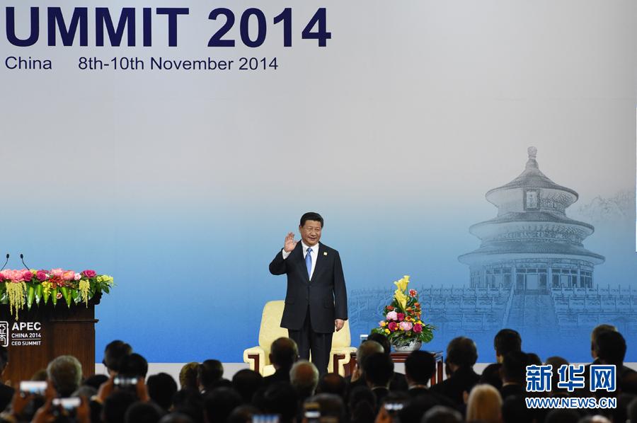 席APEC工商领导人峰会开幕式图片