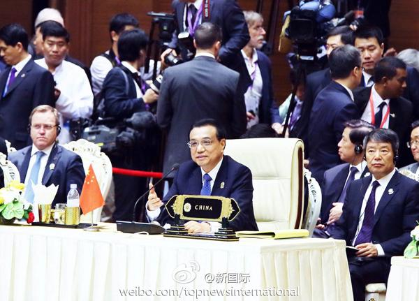 李克强:中国正与东盟国家商签睦邻友好合作条约 推动实现东亚持久和平