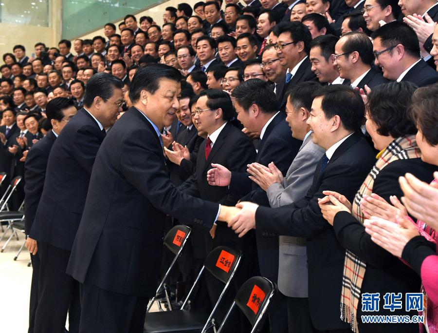 刘云山出席中央党校2014年秋季学期毕业典礼