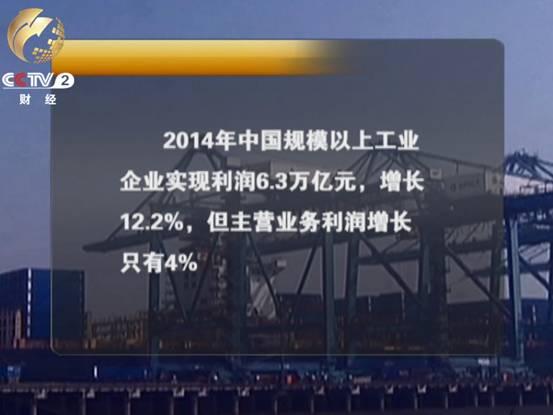 2月25日经济半小时_...2009.2.25 经济半小时