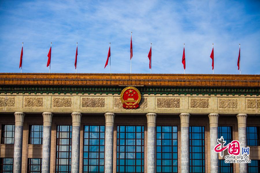 【北京】人民大會堂管理局招聘