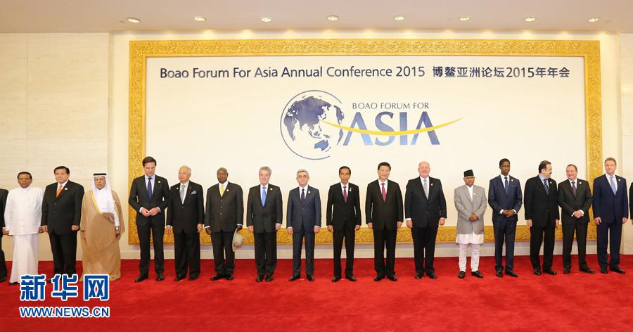 丁林 摄-习近平同出席博鳌亚洲论坛2015年年会的外国领导人合影图片