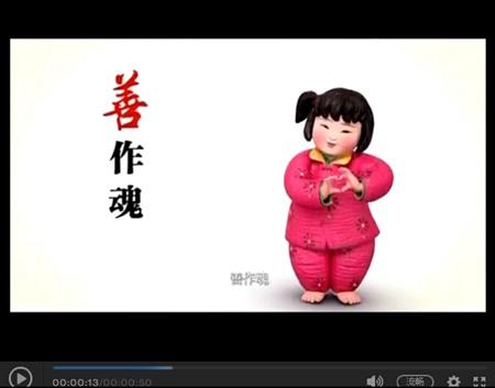 """局和中国网络电视台专门创作推出""""梦娃""""系列公益广告图片"""