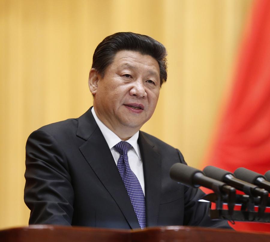 """庆祝""""五一""""国际劳动节暨表彰全国劳动模范和先进工作者大会隆重举行 - 俞宏生 - 世界华人企业家合作促进会"""