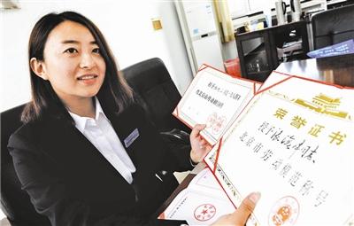 """昨天,北京市庆祝""""五一""""国际劳动节暨表彰劳动模范和先进工作者大会在京召开,北京市顺义区国有资本经营管理中心的80后担保业务员张平成为了新一届的北京市劳模。"""