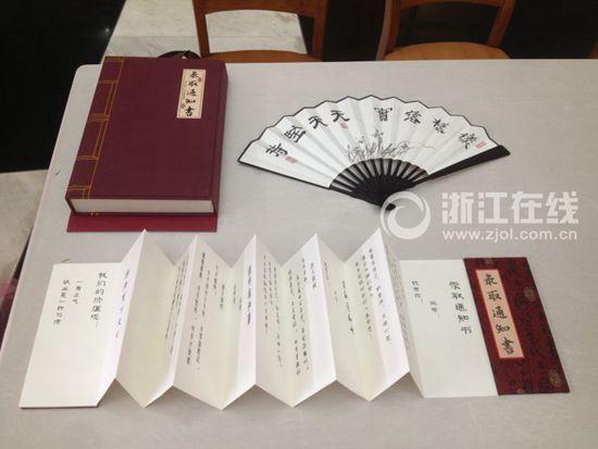 杭州初中生录取通知书做成通关文牒网友:穿越学金融可以初中生图片