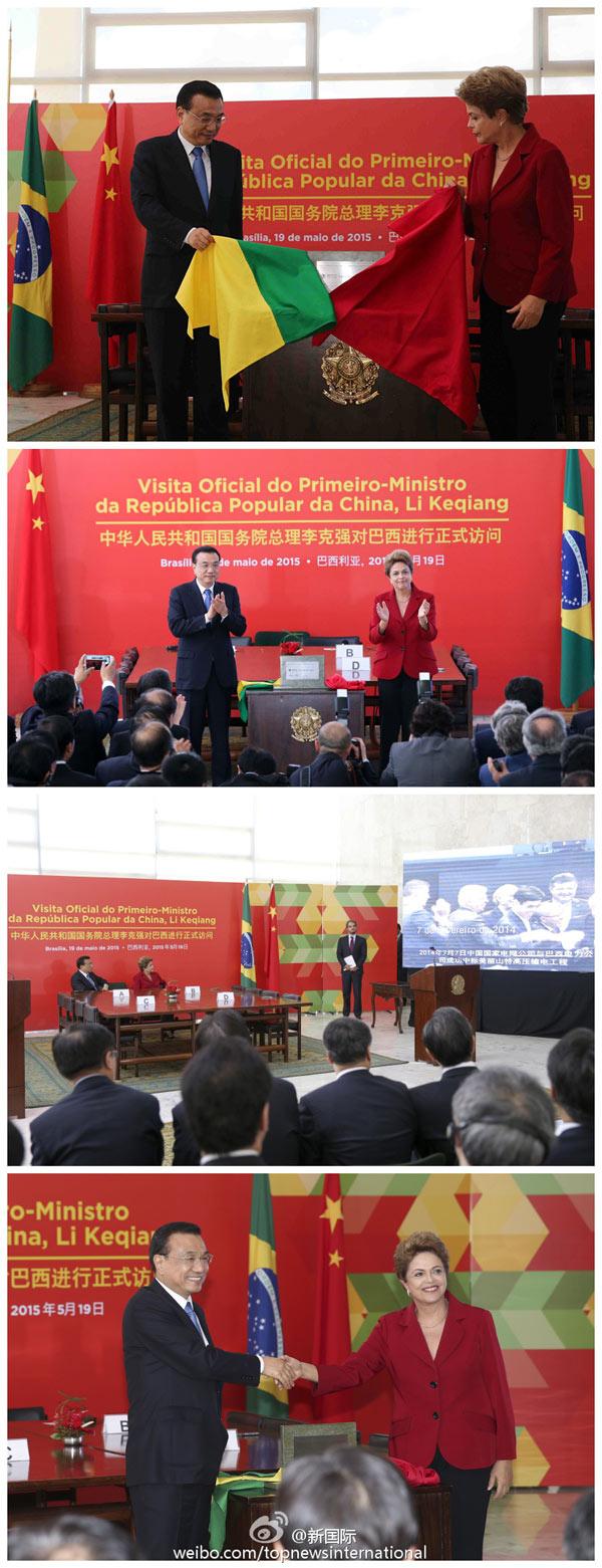 李克强和巴西总统共同见证美丽山水电站奠基