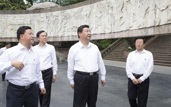 习近平考察贵州 首站遵义