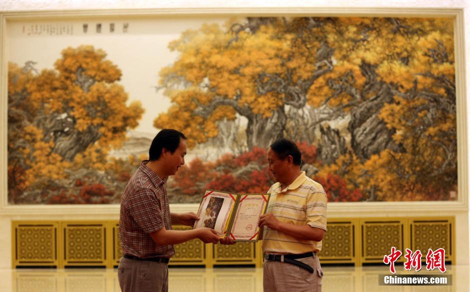 人民大会堂金色大厅中央位置更新画作 - 激情久久 - 激情久久