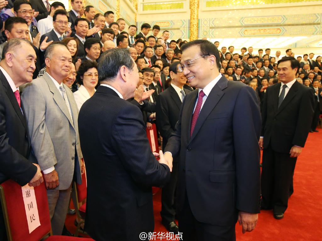全球华人经济总量_经济总量全球第二图片