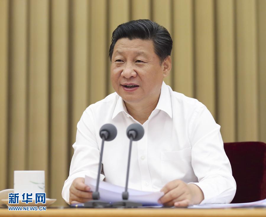 7月6日至7日,中央党的群团工作会议在北京举行。中共中央总书记、国家主席、中央军委主席习近平在会上发表重要讲话。 新华社记者 兰红光摄