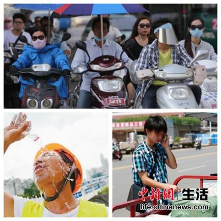 """北京""""烧烤模式""""持续高温天上班你享有哪些福利?"""