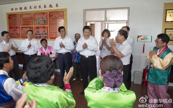 2015年16日下午,習近平來到位於海蘭江畔的和龍市東城鎮光東村。