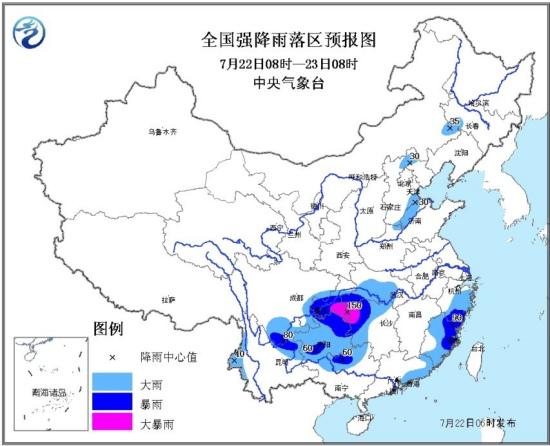 气象台继续发布暴雨蓝色预警 南方多地暴雨持续