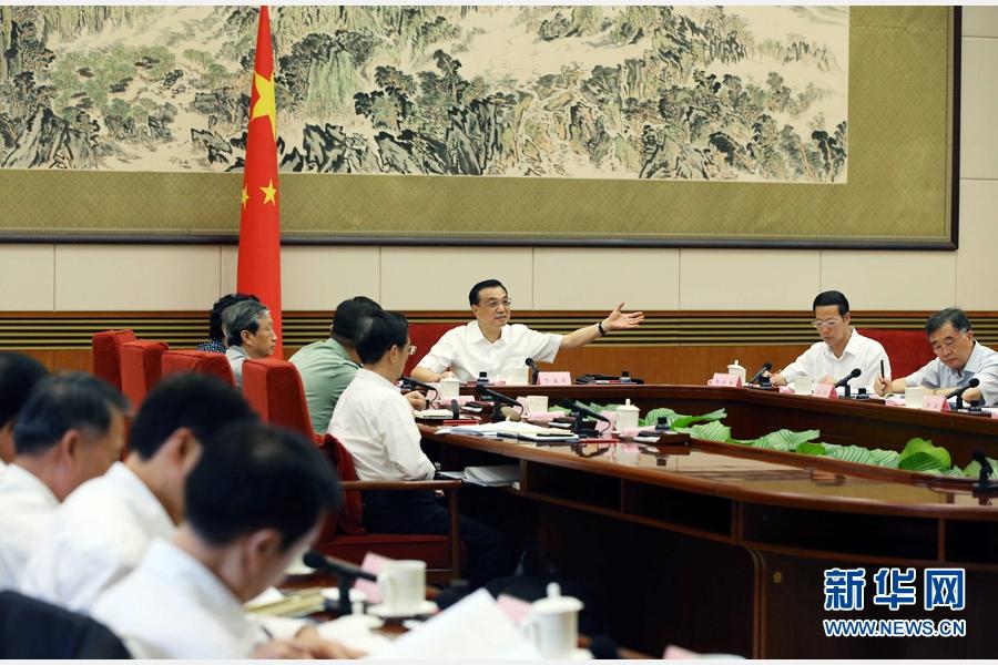 李克强:用新理念新技术推动中国制造由大变强