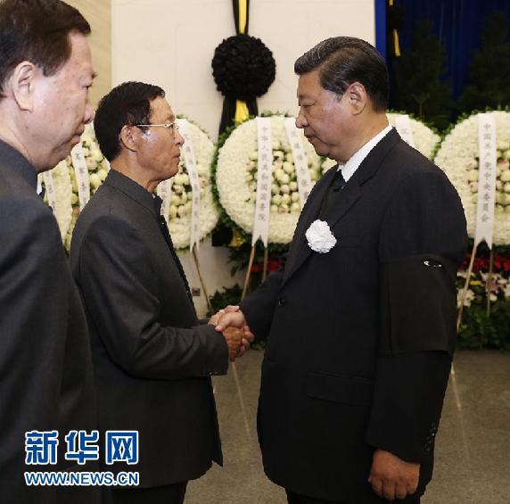 張震同志遺體在京火化-新華網
