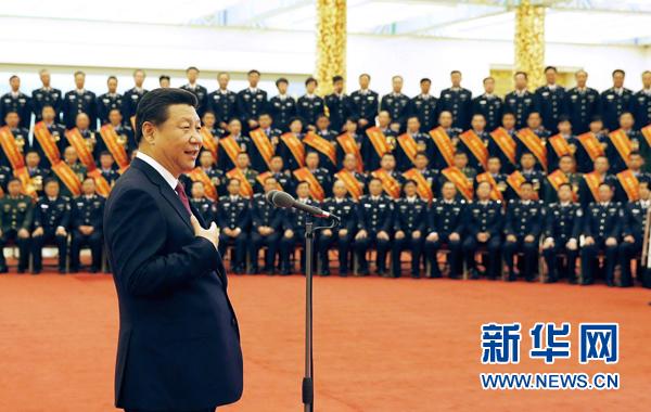2014年10月28日,党和国家领导人习近平、李克强、刘云山等在北京图片