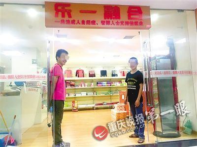 重庆晚报讯 沙坪坝区小龙坎好任性商场2楼,有一家普通超市.如不细图片