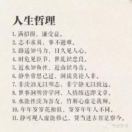 100句古今对偶佳句!汉语真美!