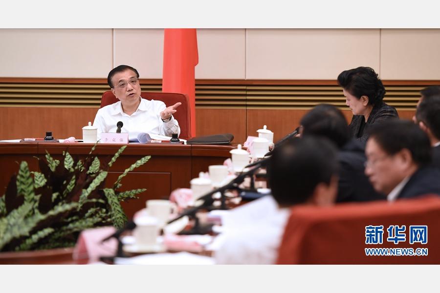 李克强:巩固经济基本面 培育发展新动能
