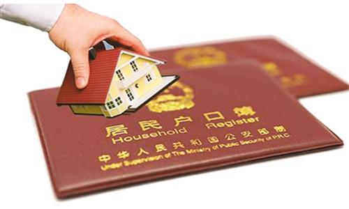 中国人口红利现状_人口红利 户籍改革