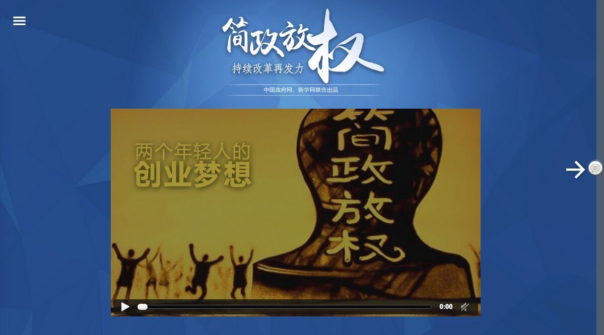 新华网三件作品获得第25届中国新闻奖一等奖