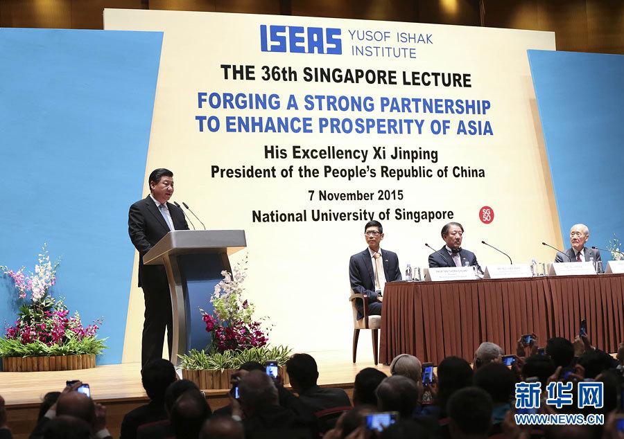 习近平在新加坡国立大学发表演讲