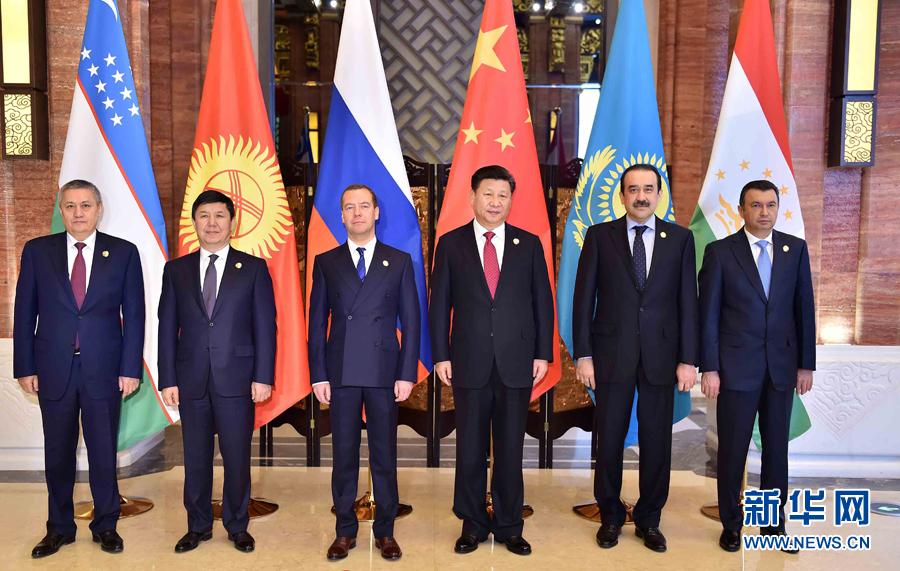 习近平集体会见上海合作组织成员国领导人