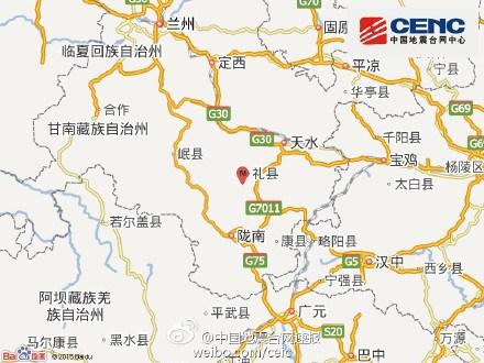甘肃省陇南市礼县发生3.8级地震 震源深度19千米