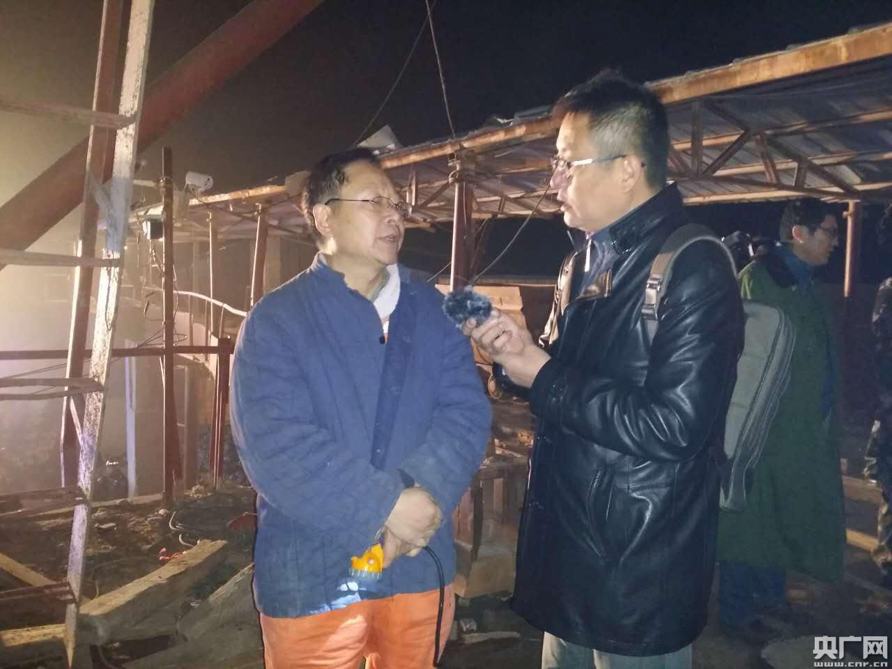 山东平邑膏矿坍塌事故进展:3名被困人员刚刚被救出