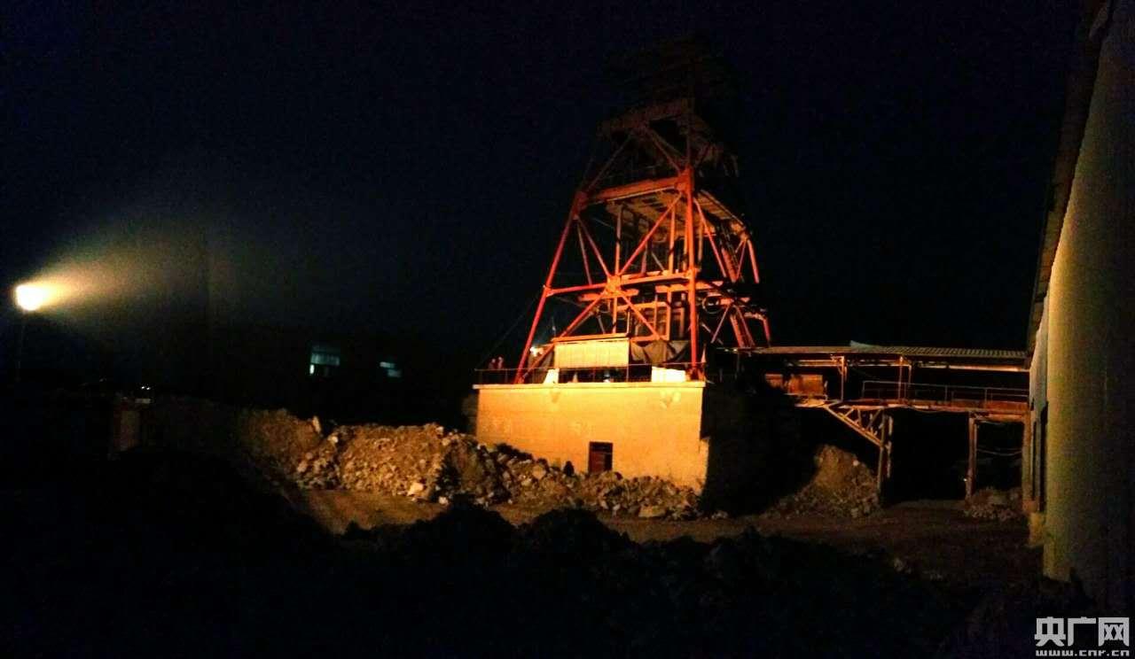 山东石膏矿坍塌事故发现首批6名被困人员