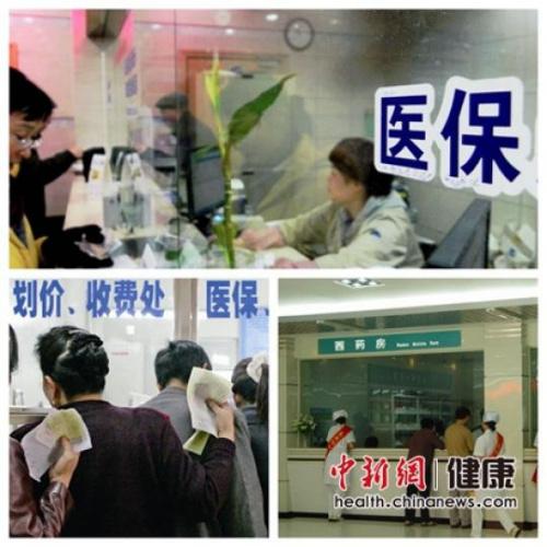 中国38主要城市公共服务满意度排名:北京未入前十