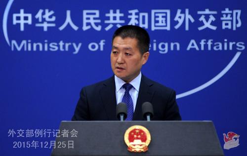 中国将成联合国第三大会费国 外交部:及时足额缴费