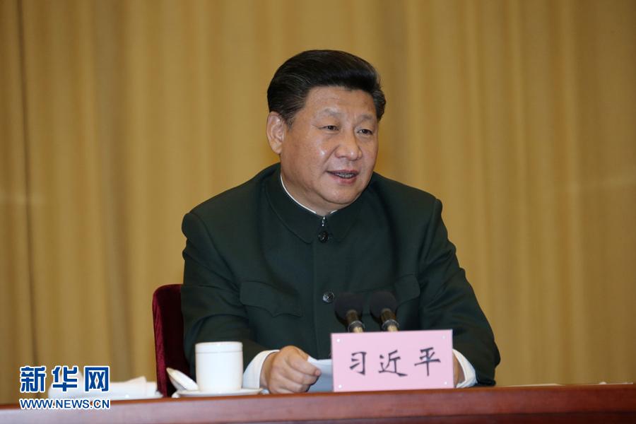 习近平在视察解放军报社时强调  坚持军报姓党坚持强军为本坚持创新为要  为实现中国梦强军梦提供思想舆论支持 - 新新 -