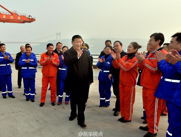 习近平2016年首次国内考察赴重庆
