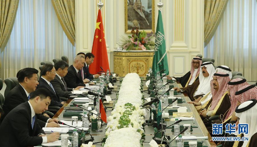 习近平出席沙特国王举行的欢迎仪式 - 新新 -