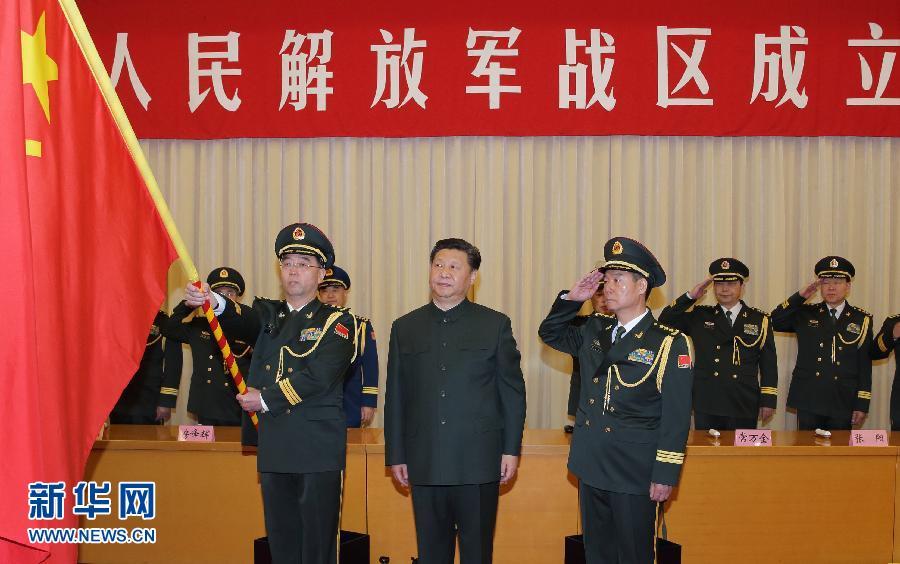中国人民解放军战区成立大会在北京举行 - 新兵 -