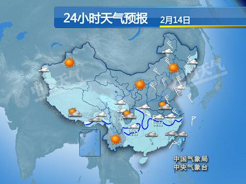 北京人事考试网,国家公务员考试,北京公务员考试